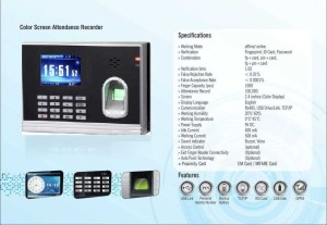 UPSDM Biometric Attendance System Machine
